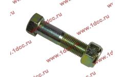 Болт M14х60 карданный с гайкой H2/H3 фото Севастополь