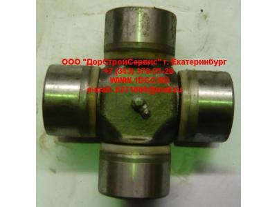 Крестовина D-62 L-150 большая кардана H2/H3 HOWO (ХОВО) AZ9115311060 фото 1 Севастополь