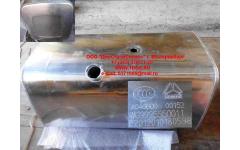 Бак топливный 600 литров H фото Севастополь