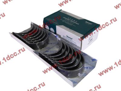 Вкладыши коренные стандарт +0.00 (14шт) H2/H3 HOWO (ХОВО) VG1500010046