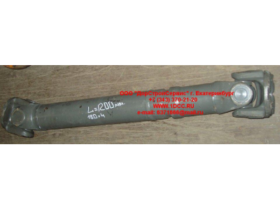 Вал карданный основной без подвесного L-1200, d-180, 4 отв. H/DF HOWO (ХОВО) AZ9114311200 фото 1 Севастополь
