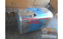 Бак топливный 300литров (D-образный) H фото Севастополь