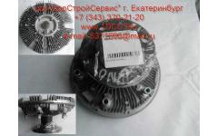 Гидромуфта 380л.с. C фото Севастополь