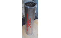 Фильтр гидравлический (сетка) CDM843