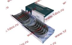 Вкладыши коренные ремонтные +0,25 (14шт) H2/H3 фото Севастополь