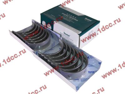 Вкладыши коренные ремонтные +0,25 (14шт) H2/H3 HOWO (ХОВО) VG1500010046 фото 1 Севастополь