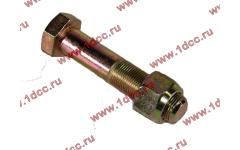 Болт M20х100 реактивной тяги NS-07 H3 фото Севастополь