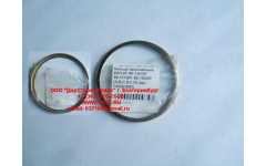 Кольцо замыкающее КПП ZF 4S-130GP, 5S-111GP, 5S-150GP (A,B,C,D,F,G) фото Севастополь