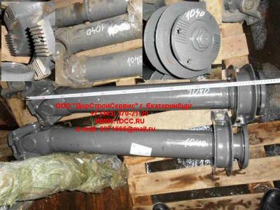 Вал карданный основной с подвесным L-1040,d-180, 4 отв H2/H3 HOWO (ХОВО) AZ9112311040