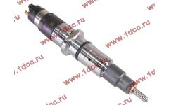 Форсунка DF3 340-375 л.с.