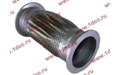 Гофра-труба выхлопная SH F3000 8х4 L-285 D-135 фото Севастополь
