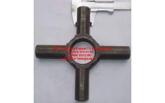 Крестовина межосевого дифференциала D-27 H
