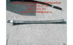 Лист SH F3000 №1 задней рессоры