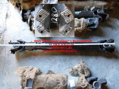 Вал карданный основной без подвесного L-1280, d-180, 4отв. SH SHAANXI / Shacman (ШАНКСИ / Шакман) DZ9114313128 фото 1 Севастополь