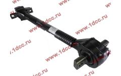 Штанга реактивная изогнутая L-630/685/785 SH F3000 ROSTAR фото Севастополь