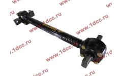 Штанга реактивная прямая L-585/635/725 SH F3000 ROSTAR фото Севастополь