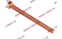 Болт M10х120 выпускного коллектора WD615 фото Севастополь