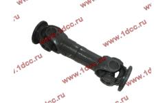 Вал карданный межосевой L-640, d-165 , 8 отв. H2/H3 фото Севастополь