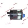 Бачок ГУРа металлический H2/H3 HOWO (ХОВО) WG9719470033 фото 2 Севастополь