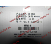 Вкладыши коренные ремонтные +0,25 (14шт) H2/H3 HOWO (ХОВО) VG1500010046 фото 2 Севастополь
