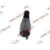 Выключатель стоп-сигнала (лягушка) H HOWO (ХОВО) WG9719582007 фото 2 Севастополь