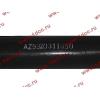 Вал карданный основной без подвесного L-1650, d-180, 4 отв. H2/H3 HOWO (ХОВО) AZ9114311650 фото 2 Севастополь