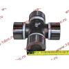 Крестовина D-52 L-133 малая кардана H2/H3 HOWO (ХОВО) AZ26013314080/99114310125 фото 3 Севастополь