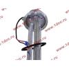 Топливозаборник 380л. с датч. уровня топлива L=680 H2/H3 HOWO (ХОВО) WG9112550129 фото 3 Севастополь