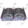 Вкладыши коренные ремонтные +0,25 (14шт) H2/H3 HOWO (ХОВО) VG1500010046 фото 3 Севастополь