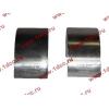 Вкладыши шатунные стандарт +0.00 (12шт) H2/H3 HOWO (ХОВО) VG1560030034/33 фото 4 Севастополь