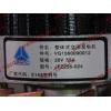 Генератор 28V/55A WD615 (JFZ255-024) H3 HOWO (ХОВО) VG1560090012 фото 8 Севастополь